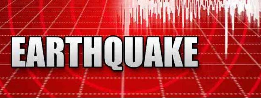 Do you Need Earthquake Insurance?