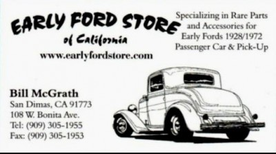 Early Ford Store